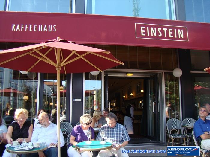 Einstein cafe