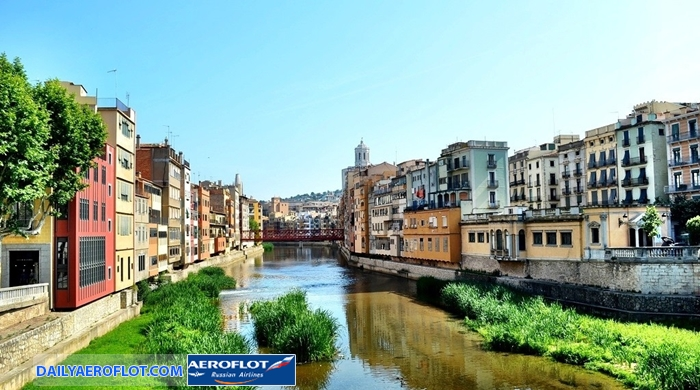 Thành phố Girona