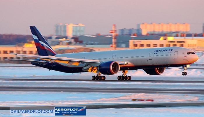Sân bay là trung tâm hoạt động của hãng hàng không Aeroflot